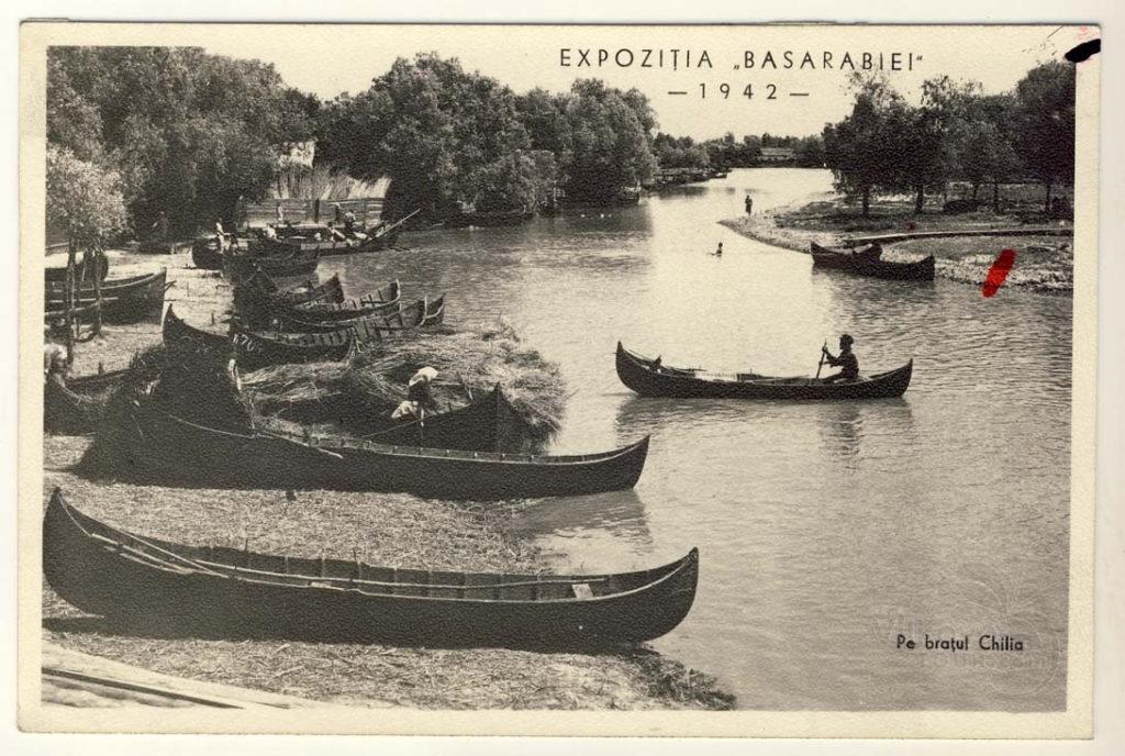Белгородский канал в Вилково. Центральный канал, разделяющий город на старую и новую часть