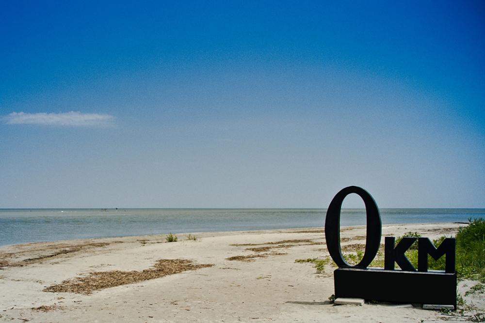 Нулевой километр - символ отсчета начала Дуная