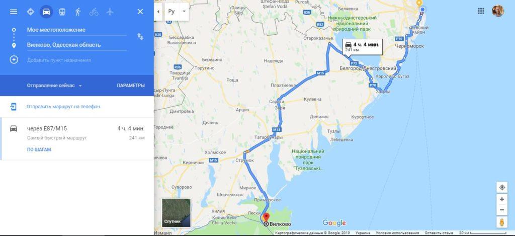 Маршрут Одесса-Вилково. Из Одессы в Вилково через Затоку. Добраться в Вилково из Одессы