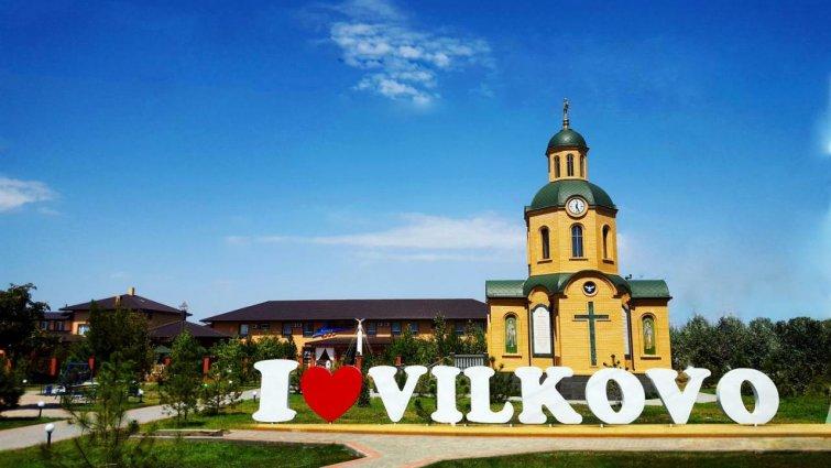 Гостиница Дельта.  Фото с https://delta-hotel-vylkove.nochi.com.ua/